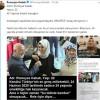 Milletvekili Rumeysa Kadak, emekliliği ile ilgili ironili paylaşım yaptı!