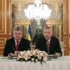 Türkiye Ukrayna arasına güçlü işbirliği