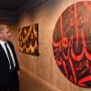 Başkan Türkmen, 'Sonsuz Kökler' sergisini açtı