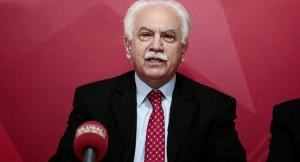 Doğu Perinçek, FETÖ'nun Türkiye'deki siyasi ayaklarını açıkladı!