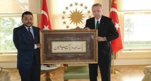 Erdoğan, İslam İşbirliği Gençlik Forumu Başkanı Taha Ayhan'ı kabul etti