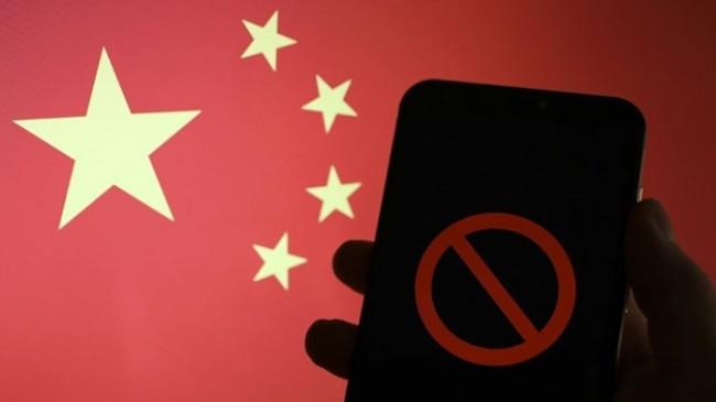 Zalim Çin yönetiminden Uygur Türklerine etnik yazılımlı takip!