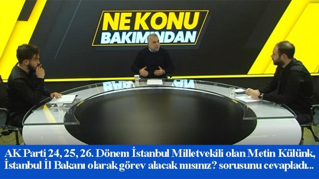 Metin Külünk, 'İl Başkanı görevi var mı?' sorusunu cevapladı…