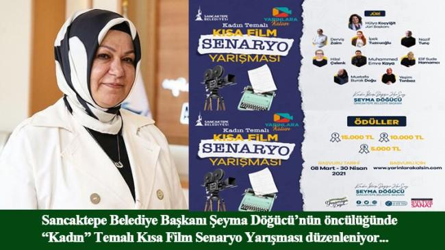 """Sancaktepe Belediyesi'nden """"Kadın"""" Temalı Kısa Film Senaryo Yarışması"""