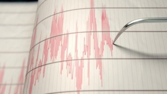 Depremin büyüklüğü 7.2